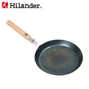 Hilander(ハイランダー) 焚き火フライパン 専用ハンドルカバー HCR-001 クッキングアクセサリー