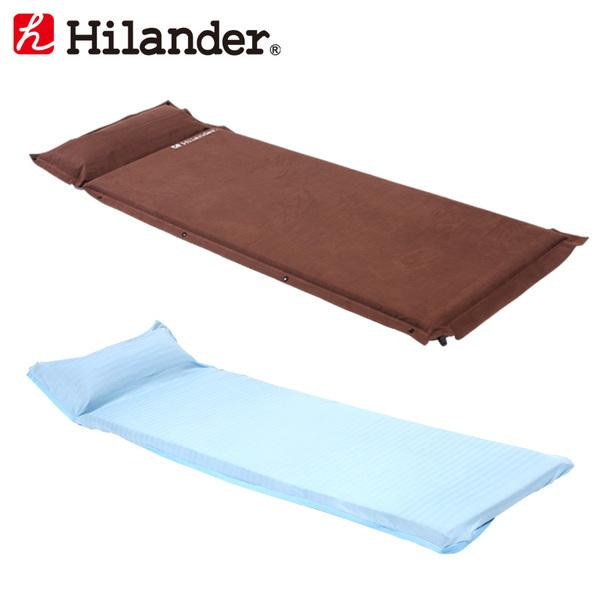 Hilander(ハイランダー) スエードインフレーターマット(枕付きタイプ)5.0cm+冷感シーツ(Q-MAX0.445) UK-2UK-21 インフレータブルマット