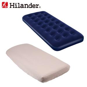 Hilander(ハイランダー) キャンプ用エアベッド+エアーベッド用 ツイルシーツ【お得な2点セット】 HCA2015UK-19