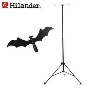 Hilander(ハイランダー) ランタンスタンド用 ヘッドパーツ+ランタンスタンド【お得な2点セット】 HCARS-003