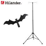 Hilander(ハイランダー) ランタンスタンド用 ヘッドパーツ+ランタンスタンド【お得な2点セット】 HCARS-003 パーツ&メンテナンス用品