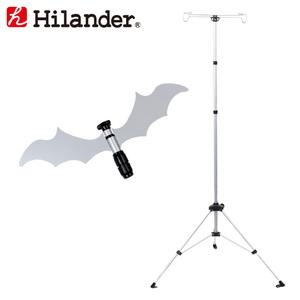 Hilander(ハイランダー) ランタンスタンド用 ヘッドパーツ+ランタンスタンド【お得な2点セット】 HCARS-004
