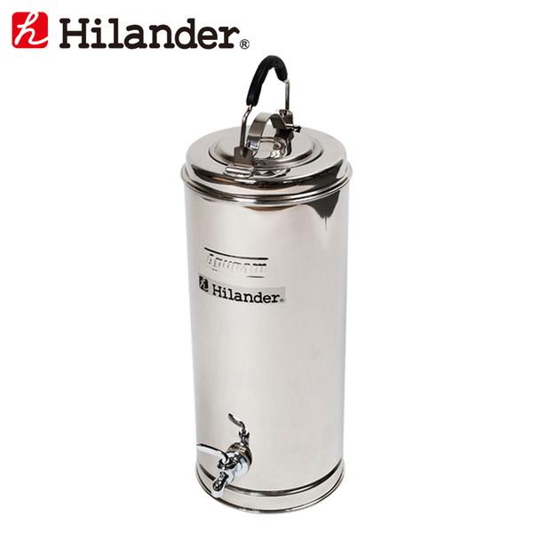 Hilander(ハイランダー) ステンレスウォータージャグ HCA008A ウォータータンク、ジャグ