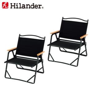 Hilander(ハイランダー) アルミデッキチェア【お得な2点セット】 HTF-DCBK