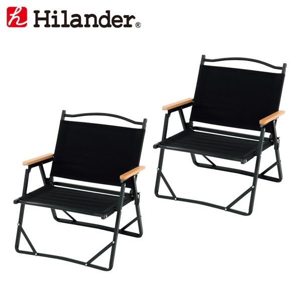 Hilander(ハイランダー) アルミデッキチェア【お得な2点セット】 HTF-DCBK ディレクターズチェア