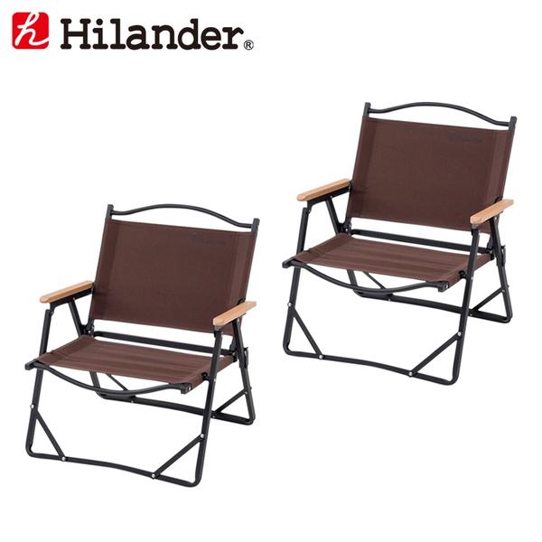 Hilander(ハイランダー) アルミデッキチェア【お得な2点セット】 HTF-DCBR ディレクターズチェア