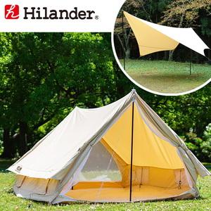 Hilander(ハイランダー) テント アルネス+トラピゾイドタープ450 ポリコットン【お得な2点セット】 HCA0241HCA0283