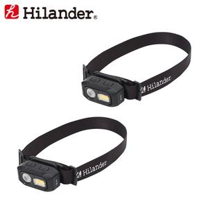 Hilander(ハイランダー) 480ルーメン LEDヘッドライト(USB充電式)【お得な2点セット】 HCA0303
