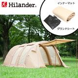 Hilander(ハイランダー) エアートンネル ROOMY(ルーミィ)2 スタートパッケージ HCA0318HCA0294 ツールームテント