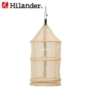 Hilander(ハイランダー) ポップアップドライネット2 HCA0354