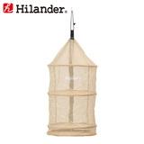 Hilander(ハイランダー) ポップアップドライネット2 HCA0354 クッキングアクセサリー