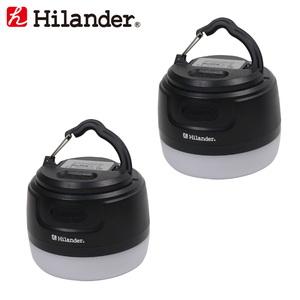 Hilander(ハイランダー) LEDランタン(USB充電式) 5200mAh【お得な2点セット】 HCA0326