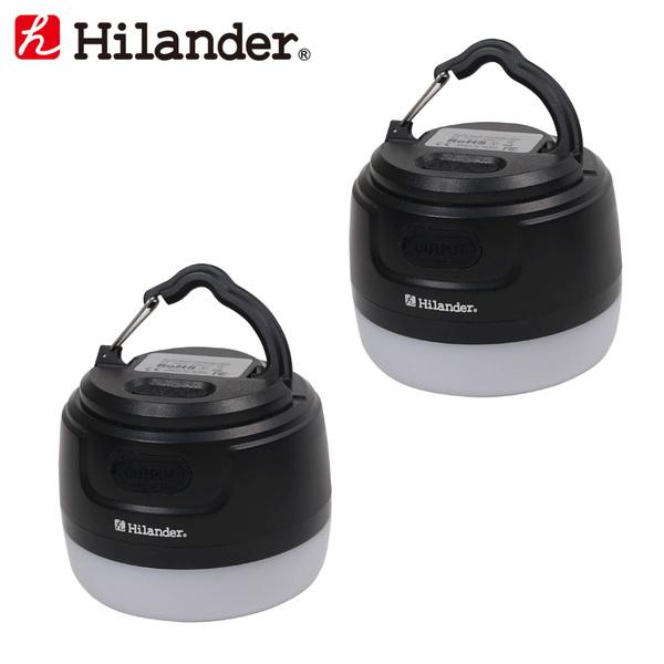 Hilander(ハイランダー) LEDランタン(USB充電式) 5200mAh【お得な2点セット】 HCA0326 電池式