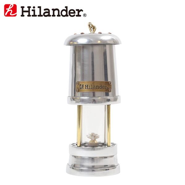 Hilander(ハイランダー) アンティーク マイナーランプ LTN-0012 液体燃料式