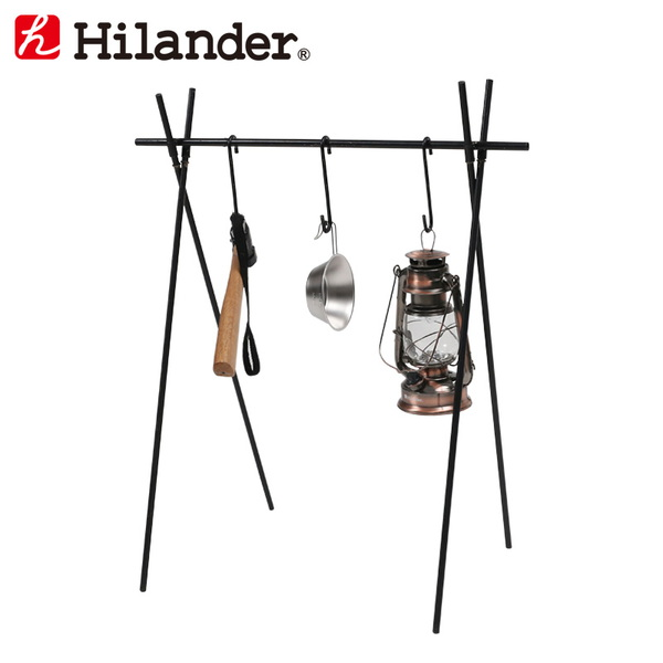 Hilander(ハイランダー) アイアンハンガーラック フック3本付き HCA007A-2 BBQ&七輪&焚火台アクセサリー