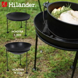 Hilander(ハイランダー) ファイヤーピット HCA008A 焚火台
