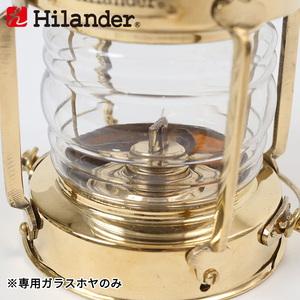 Hilander(ハイラ��ダー) アンティーク ネルソンランプ 専用ガラスホヤ LTN-0039-1