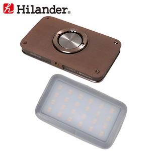 Hilander(ハイランダー) 【限定カラー】LUMENA2(ルーメナー2) 最大1500ルーメン 充電式+専用ソフトカバー LUMENA2-DWNT101