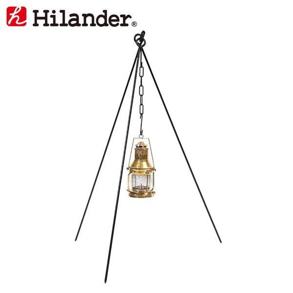 Hilander(ハイランダー) アイアントライポッド HCA014A ダッチオーブン&スキレットアクセサリー
