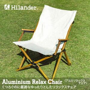 Hilander(ハイランダー) アルミリラックスチェア HCA0367