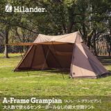 Hilander(ハイランダー) A型フレーム グランピアン HCA2030 ワンポールテント
