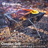 Hilander(ハイランダー) コンパクトグリル HCA2031 焚火台