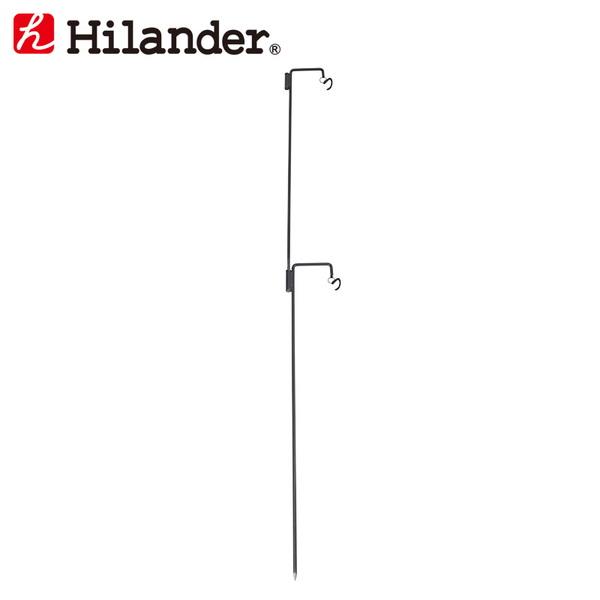 Hilander(ハイランダー) アイアンランタンスタンド HCA2032 ランタンスタンド&ハンガー