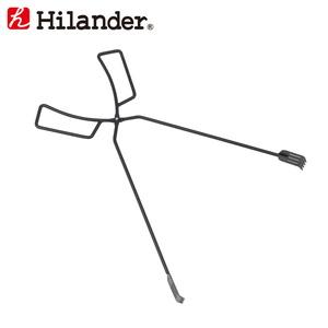 Hilander(ハイランダー) 薪ばさみ HCA2034
