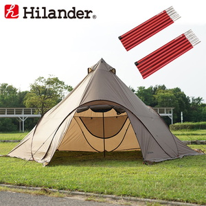 Hilander(ハイランダー) ポップワンポールテント フィンガル スカート付き【限定カラー】+アルミポール180 2本セット HCA0342HCA0217