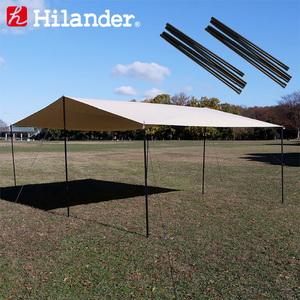 Hilander(ハイランダー) レクタタープ440 ポリコットン+スチールポール230 2本セット(収納袋付き) HCA0301HCA0278 レクタ型(ポール:4本以上)