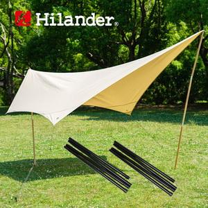 Hilander(ハイランダー) トラピゾイドタープ ポリコットン+スチールポール230 2本セット(収納袋付き) HCA0259HCA0278