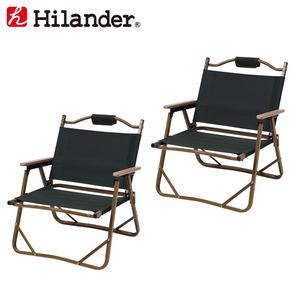 Hilander(ハイランダー) アルミデッキチェア【お得な2点セット】 HCA0332