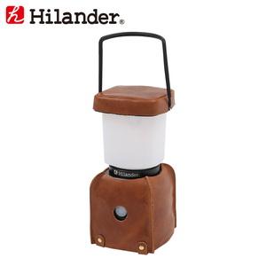Hilander(ハイランダー) LEDランタン用 レザーカバー HCR-004
