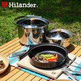 Hilander(ハイランダー) ファミリーキャンピングクッカーセット HFK-001 ファミリークッカーセット