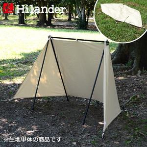 Hilander(ハイランダー) ハンガーフレームスクリーン ポリコットン HCB-010
