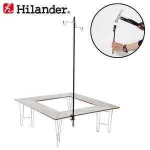 Hilander(ハイランダー) 2WAYコンパクトランタンスタンド(打ち込み&クランプ式) HCB-011