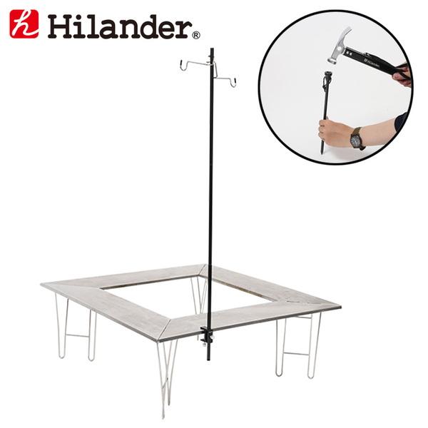 Hilander(ハイランダー) 2WAYコンパクトランタンスタンド(打ち込み&クランプ式) HCB-011 テントアクセサリー