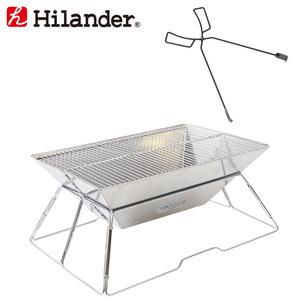 Hilander(ハイランダー) コンパクト焚火グリル+薪ばさみ【お得な2点セット】 HCA0198HCA2034