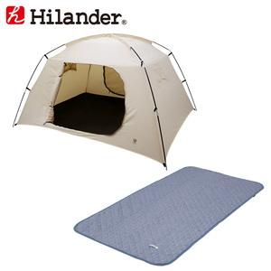 Hilander(ハイランダー) 自立式インナーテント(ポリコットン)+テント用 接触冷感インナーマット 200×100cm HCA0298NH-015N