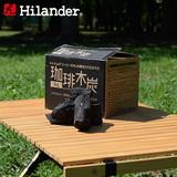 Hilander(ハイランダー) 珈琲木炭 HYM-001 炭&まき