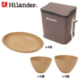 Hilander(ハイランダー) ナチュラルプレート ファミリーセット HCA026A-SET ウッド製お皿
