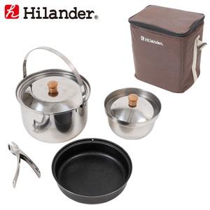 Hilander(ハイランダー) ファミリーキャンピングクッカーセット(収納バッグ付き) HFK-001-SET