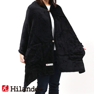 Hilander(ハイランダー) 難燃ショルダーケット N-021