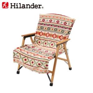 Hilander(ハイランダー) 難燃チェアカバー N-024