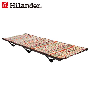 Hilander(ハイランダー) 難燃コットカバー N-034