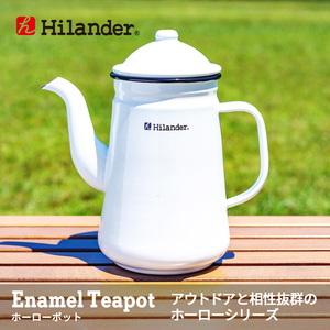 Hilander(ハイランダー) ホーローポット HCA029A