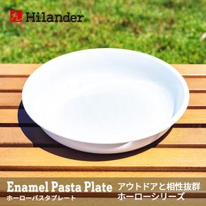 Hilander(ハイランダー) ホーローパスタプレート HCA030A