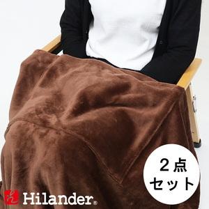 Hilander(ハイランダー) 難燃ブランケット ハーフ【お得な2点セット】 N-013-SET