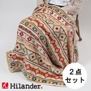 Hilander(ハイランダー) 難燃ブランケット【お得な2点セット】 N-012-SET
