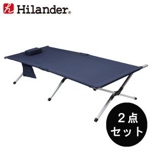 Hilander(ハイランダー) 防災アルミGIベット(難燃生地)Ver1【お得な2点セット】 HCA0343-1-SET